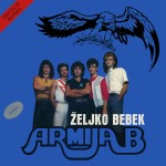 Top 28 des pires pochettes d'albums yougoslaves