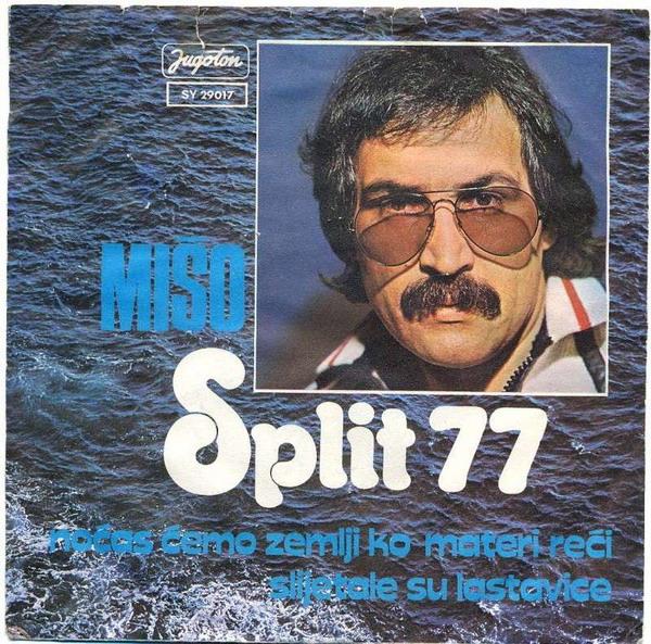 splitt 77