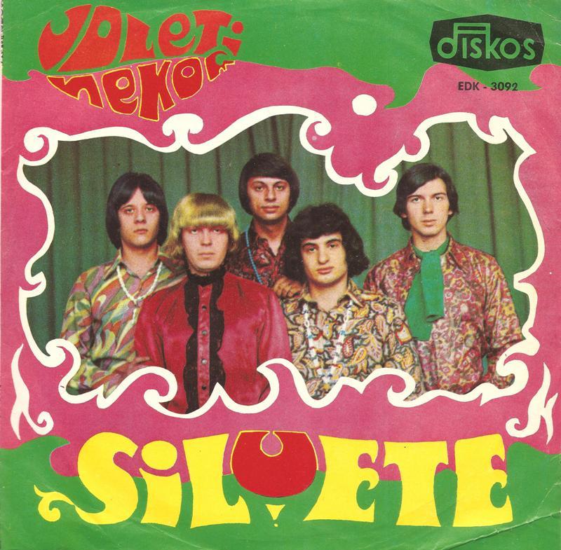siluete-plakau-sutra-ill-cry-tomorrow-diskos
